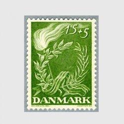 デンマーク 1947年自由