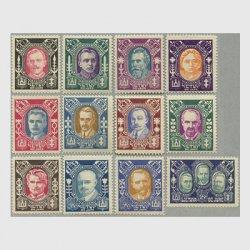 リトアニア 1922年国際連盟の承認12種