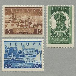 リトアニア 1940年ヴィルノ県編入3種