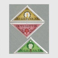 リトアニア 1991年レジスタンス50年3種