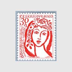 チェコスロバキア 1963年歌う女性
