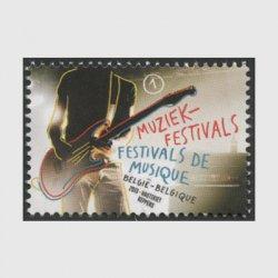 ベルギー 2013年ミュージック・フェスティバル