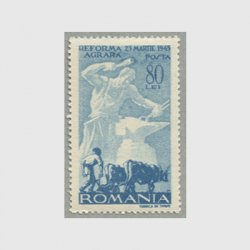 ルーマニア 1946年土地改革法