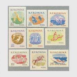 ルーマニア 1959年スポーツ9種