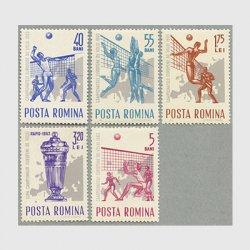 ルーマニア 1963年ヨーロッパバレーボール大会5種