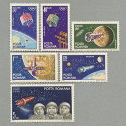 ルーマニア 1965年宇宙衛星6種