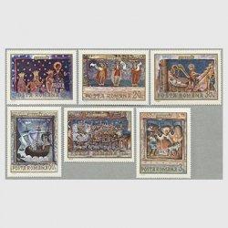 ルーマニア 1969年北モルダビア修道院のフレスコ画6種