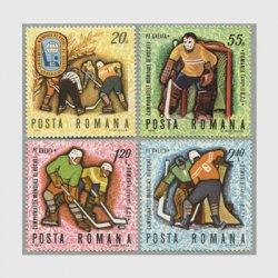 ルーマニア 1970年アイスホッケー世界大会4種