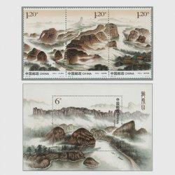 中国 2013年竜虎山