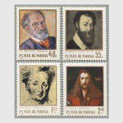 ルーマニア 1971年ドューラーなど芸術家4種