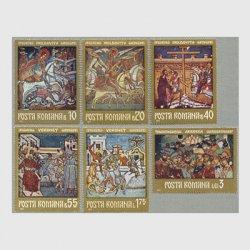ルーマニア 1971年北モルドヴァ地方の修道院のフレスコ画6種