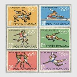 ルーマニア 1972年ミュンヘンオリンピック6種