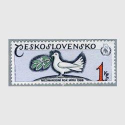チェコスロバキア 1986年国際平和年