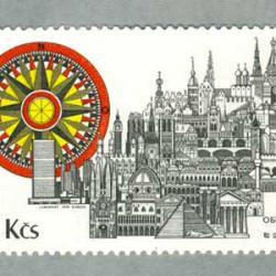 チェコスロバキア 1970年国連25年