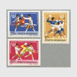 ルーマニア 1975年フィールドボール3種