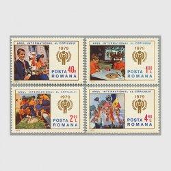 ルーマニア 1979年国際児童年4種