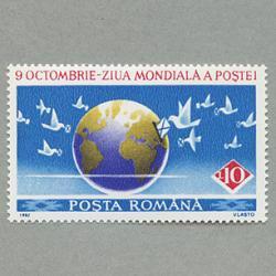 ルーマニア 1992年世界郵便の日