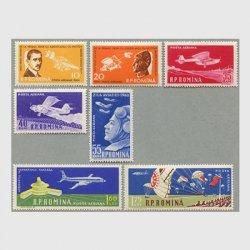 ルーマニア 1960年ジェット機世界初飛行50年7種