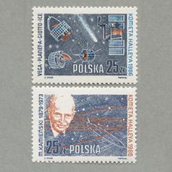 ポーランド 1986年ハレー彗星など2種