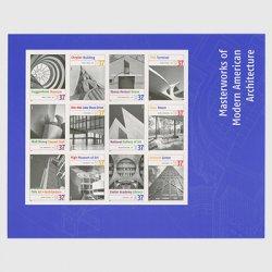 アメリカ 2005年アメリカの現代建築