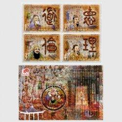 中国マカオ 2007年倫理道徳的価値観