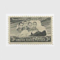 アメリカ 1948年ドチェスター号と4人の従軍牧師