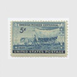 アメリカ 1948年スウェーデン移民100年