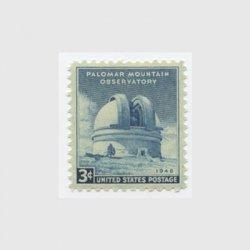 アメリカ 1948年パロマー山天文台