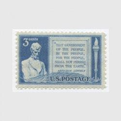 アメリカ 1948年ゲティスバーグ演説85年