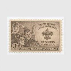 アメリカ 1950年ボーイスカウト