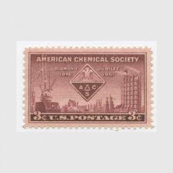 アメリカ 1951年米国化学協会75年