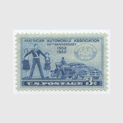 アメリカ 1952年米国自動車協会50年