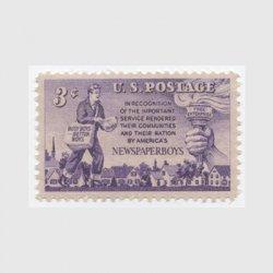 アメリカ 1952年新聞少年