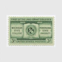 アメリカ 1955年ペンシルベニア・ミシガン大学設立100年