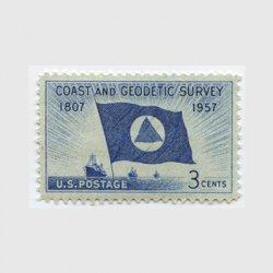 アメリカ 1957年沿岸測量局50年