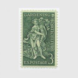 アメリカ 1958年造園と園芸