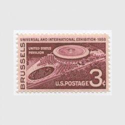 アメリカ 1958年ブラッセル万国博