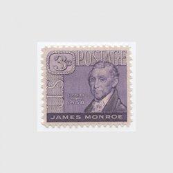 アメリカ 1958年モンロー大統領生誕200年