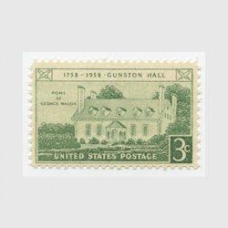 アメリカ 1958年ガンストン・ホール200年