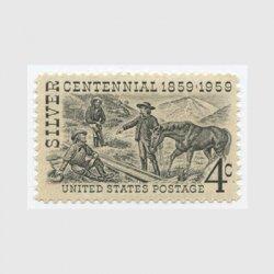 アメリカ 1959年銀鉱発見100年