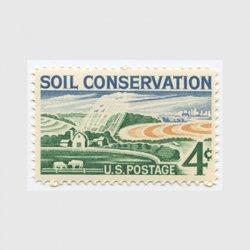 アメリカ 1959年土壌保護