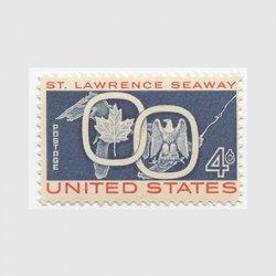 アメリカ 1959年セントローレンス水路開通