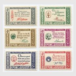 アメリカ 1960-61年米国の信条シリーズ6種