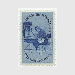 アメリカ 1960年障害者雇用促進