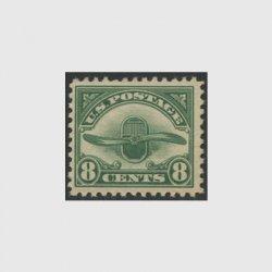 アメリカ 1923年航空切手8c