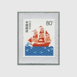 中国 2013年一帆風順・セルフ糊