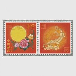 中国 2013年Pスタンプ・団円