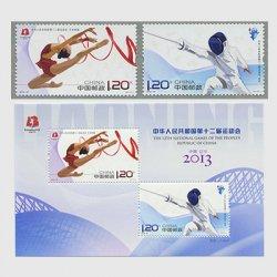 中国 2013年第12回全国体育大会