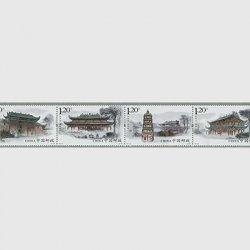 中国 2013年南華寺4連
