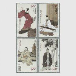 中国 2013年中国古代文学家4種